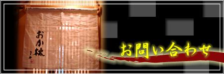寿司 むし穴子 神戸 江戸前寿司 三宮 うまいもん